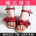 スエードリボンコルクウ edge sandal ★ 8331 W ベルオリジナル belle and sofa