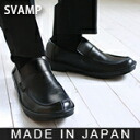 Soft vamp business shoes to revolution! Ever light and pleasant, ♪ ★ SVAMP Bell original