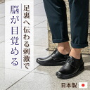 靴ずれ not in the soft wing shoes for men business ★ コンフォートインソール with unprecedented softness! So the heel can take to the Office shoes! ★ SWING sofa