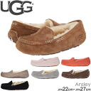 ▼3312 latest model arrival ▼ UGG Australia ANSLEY アンスレー mouton sheepskin moccasins /s( sale sale)