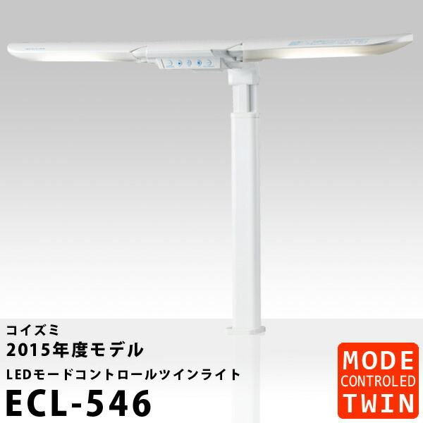 ECL-546