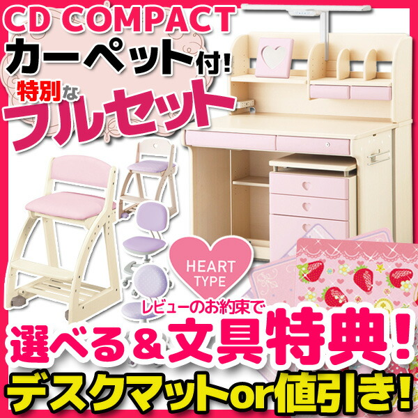 CD COMPACT GIRLS �َ̎�����