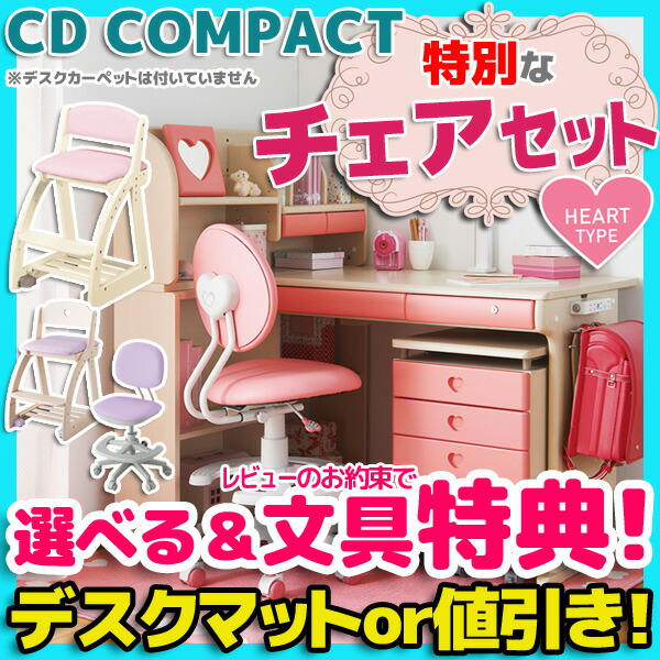 CD COMPACT GIRLS ������������