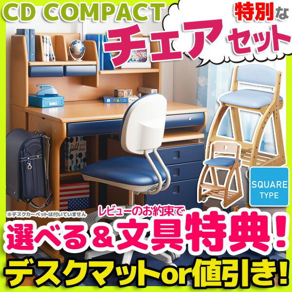 CD COMPACT BOYS ������������