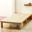 居家床品收纳 床 木板床 双 商品详细信息