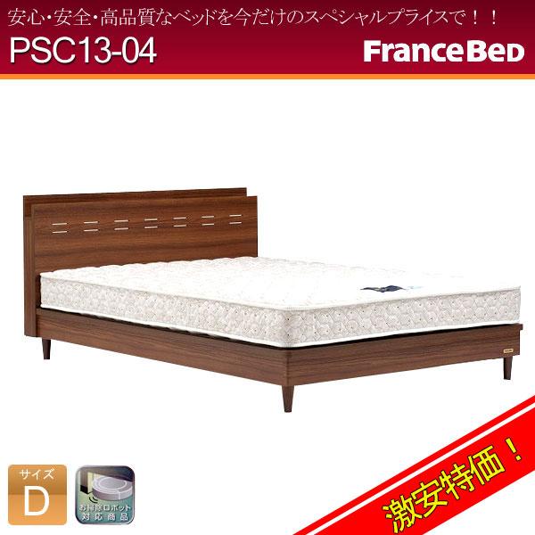 ... ベッドフレーム PSC13-04