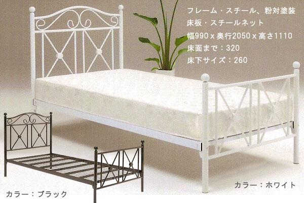 ill  라쿠텐 일본: 철 침대 공주 계 싱글 침대 우아한 스틸 아이언 ...
