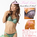 Roses pattern tulle lace 3 / 4 cup bra / single item