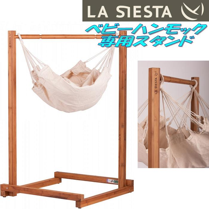la siesta stand for baby hammock yayita. Black Bedroom Furniture Sets. Home Design Ideas