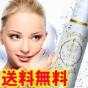 "Review at 5% off coupon! ◆ Miller Brian herbal life tea spray ◆? s beauty liquid anti-aging extinguishment""swish and wipe with pean your skin's elasticity, firming moisture feeling * cancellation, change, and return exchange non-10P20Sep14"