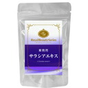 ◆ commercial salacia extract 270 grain ◆ (approximately 3 months min) supplement supplement コタラノール carbohydrates even Shia today maximum points 20 times * cancel, change, return Exchange cannot * Bill pulled extra shipping
