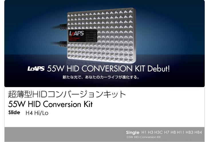 55Wスライド超薄型HIDコンバージョンキット15120円送料無料、消費税込