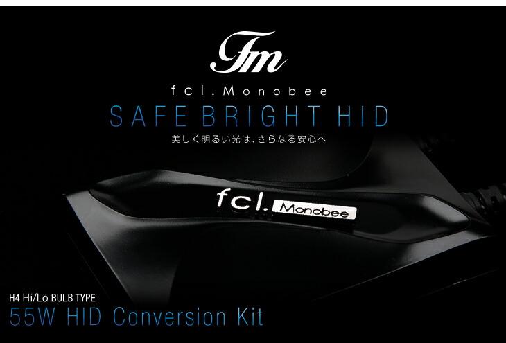 55w hid conversion kit h4 hi/lo bulb type