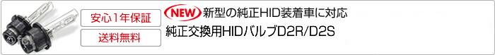 ��������HID���D2C 3,280��
