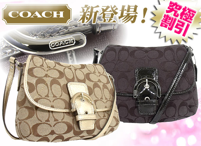 black and gray coach online factory outlet efoz  [COACH] coach bag shoulder bag F45623 45623 black gray 脳 black SOHO  signature flap Crossbody outlet products