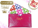 discount coach outlet  products at outlet