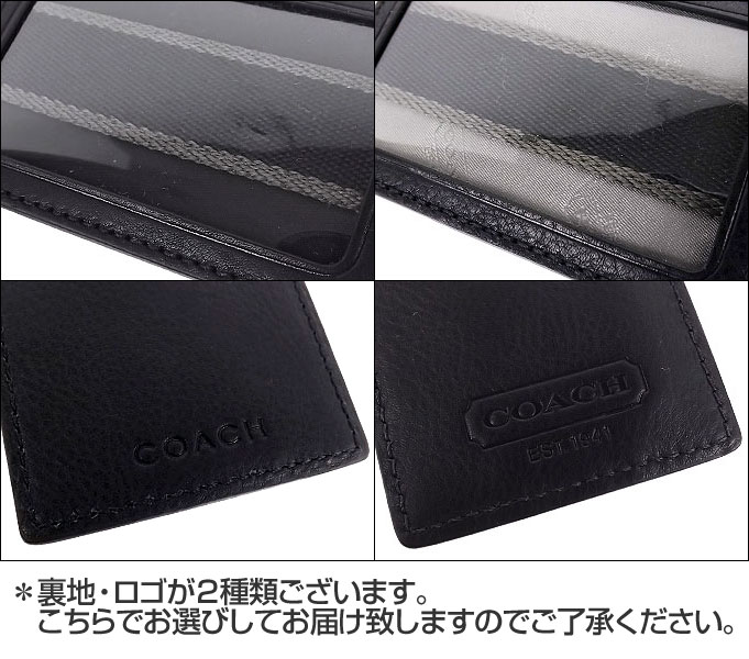 coach discount outlet online  case outlet