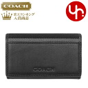 coach sale online outlet  outlet product discount
