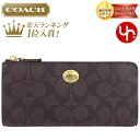 coach handbag outlet online store  slim zip outlet