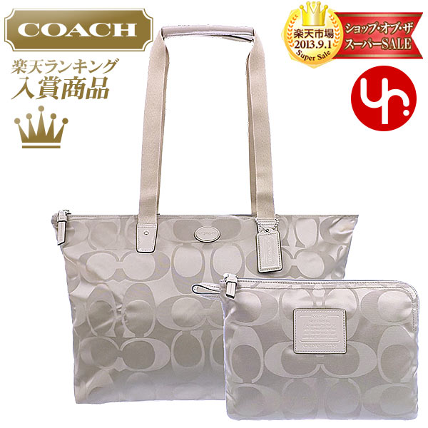 coach bag black and gray 6mtx  coach bag black and gray