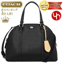 coach store outlet mall  satchel outlet