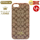 coach wallets for women outlet  products at outlet