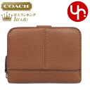 coach on sale online outlet  leather ribbon