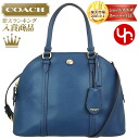 coach leather backpack outlet  peyton leather