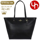 coach outlet purses cheap  coach taxis zip top tote
