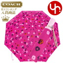 caoch outlet  umbrella outlet