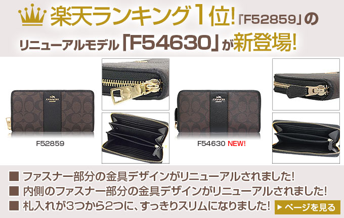F54630