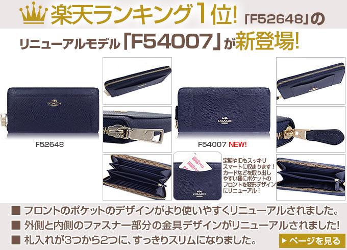 F52648 F54007