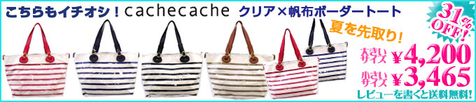 coach on sale online outlet  outlet product
