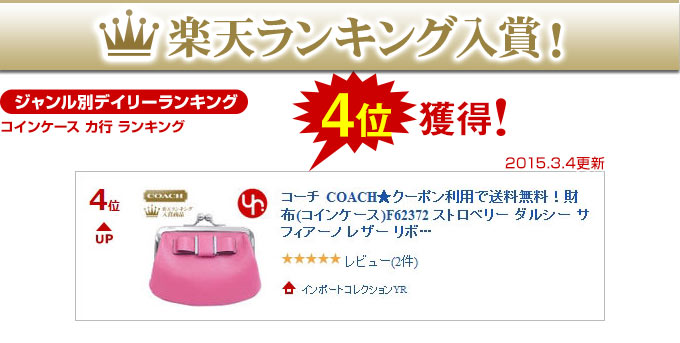 coach leather bags outlet  leather ribbon
