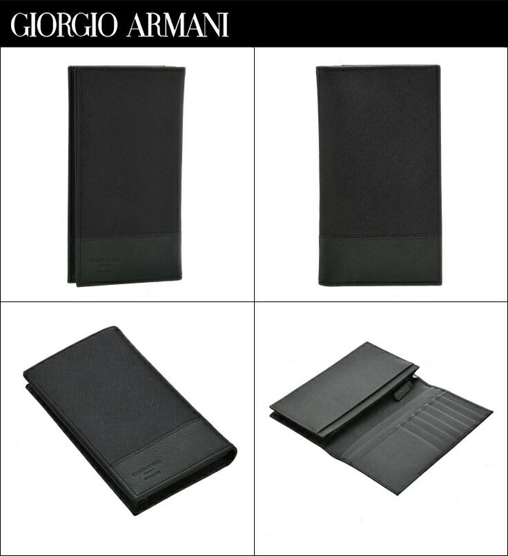ARMANI(アルマーニ)財布