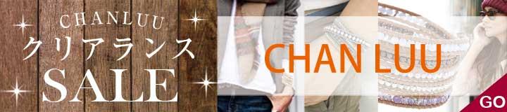 チャンルー クリアランス バナー