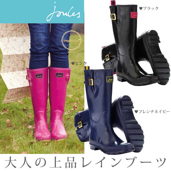 Wellie Rain Boots - Boot Hto