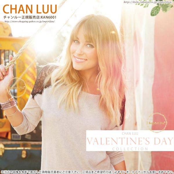 CHAN LUU チャンルー バレンタインコレクションピンクミックス×ベージュ 5連ラップブレスレット