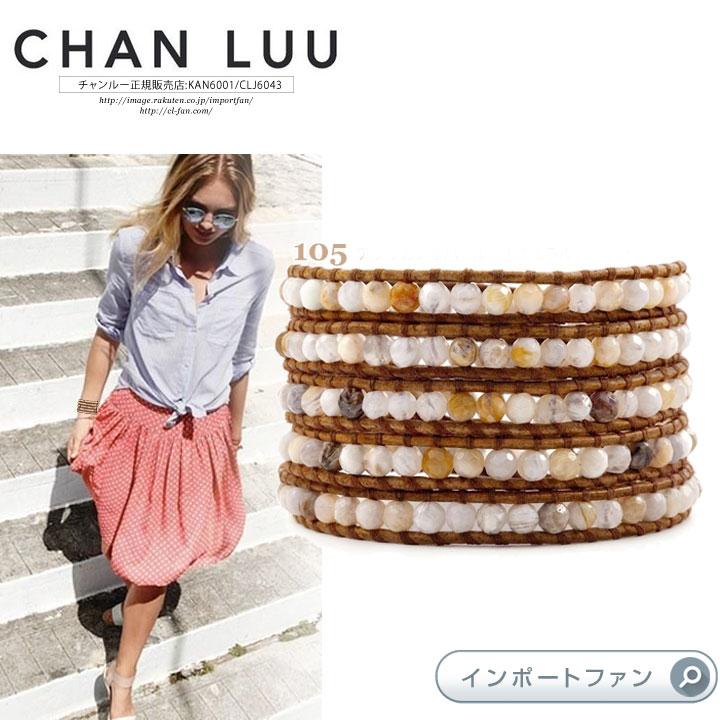 CHAN LUU チャンルー アフリカンオパール 5連ラップブレスレット