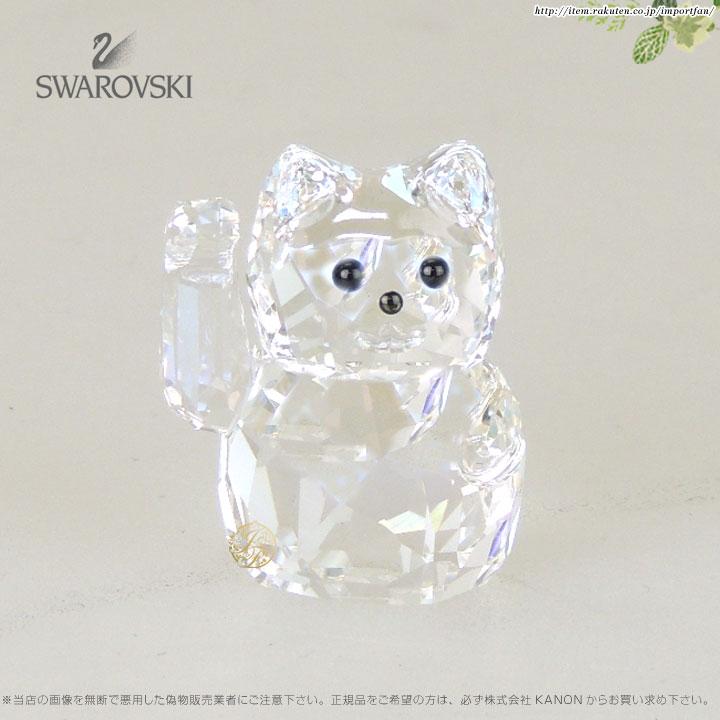 スワロフスキー Swarovski Lucky Cat ラッキーキャット 107103