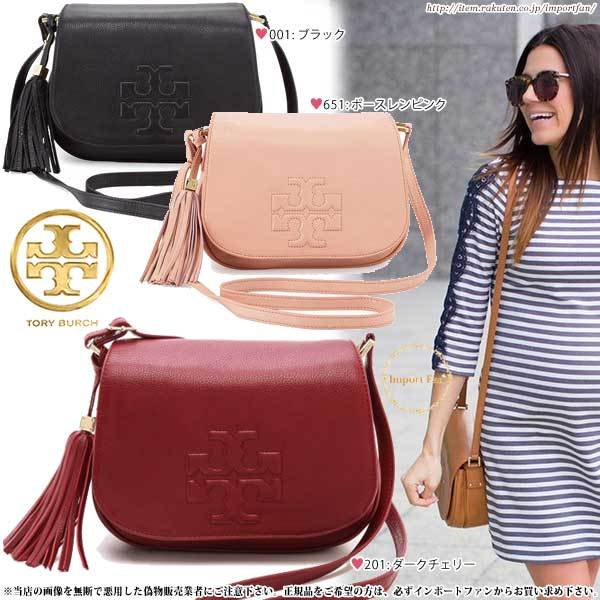 �ȥ꡼�С������ƥ������?�ܥǥ��� thea CROSS BODY ���������Хå�