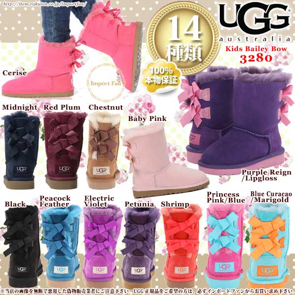 black uggs with bows kids