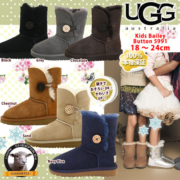 Bailey Button Uggs On Feet Re Re