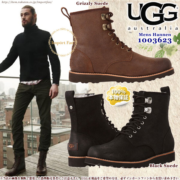 ugg outlet atlantic city