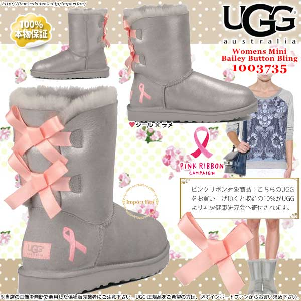 UGG��������Shiny Bailey Bow�����㥤�ˡ� �٥��꡼�ܥ����ࡼ�ȥ�֡��ġ�1007517