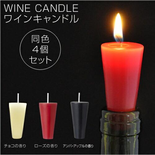 IDEA LABEL WINE CANDLE