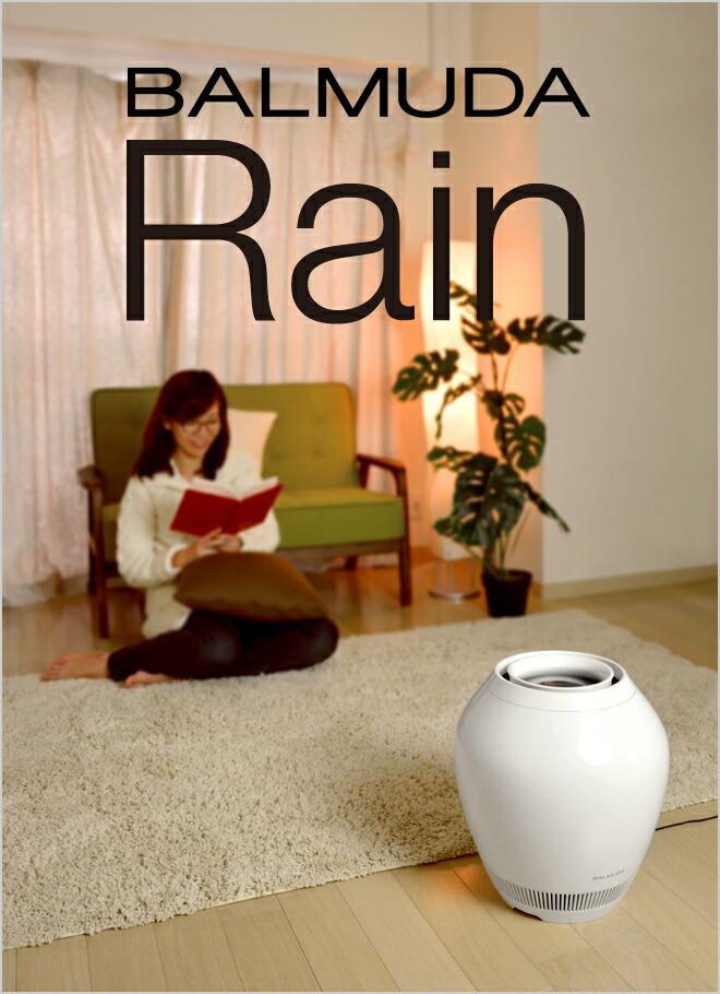 タンク容量は4200ml、最大17畳ものお部屋に対応した加湿器です。