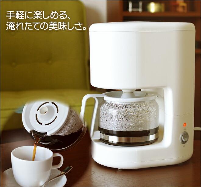 Bunn Coffee Maker Not Getting Power : dolce gusto krups - billy noel
