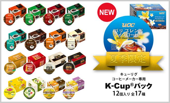http://image.rakuten.co.jp/importshopaqua/cabinet/kitchen3/neotrv-k-bari-main.jpg