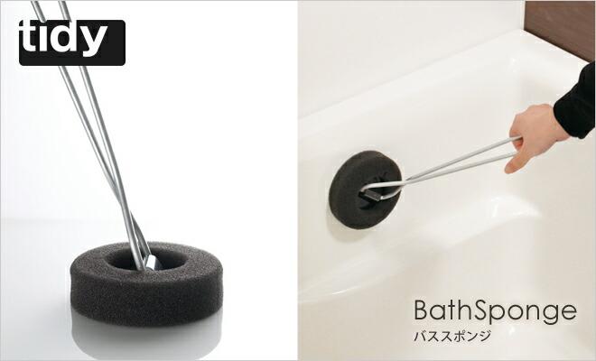 バススポンジ) お風呂スポンジ ...